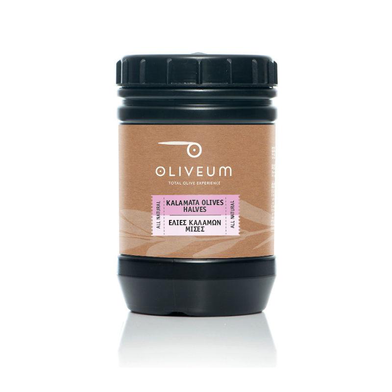 Kalamata Olives Halves 1kg